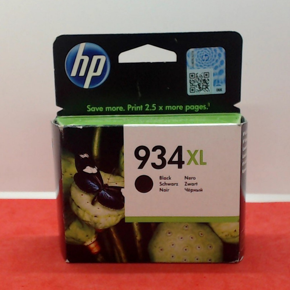 Product photo for HP HP 934XL Black High Yield Ink Cartridge C2P23AE
