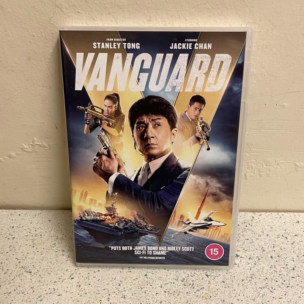 Product photo for DVD Vanguard - DVD