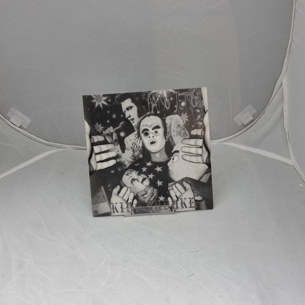 Product photo for Fatso Jetson Fireball Ministry 7