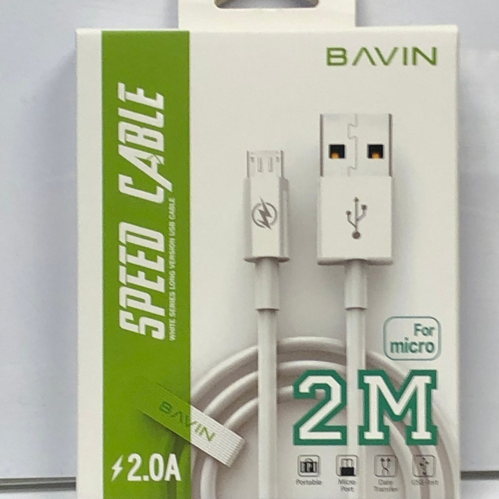 Product photo for 2m Speed Micro USB