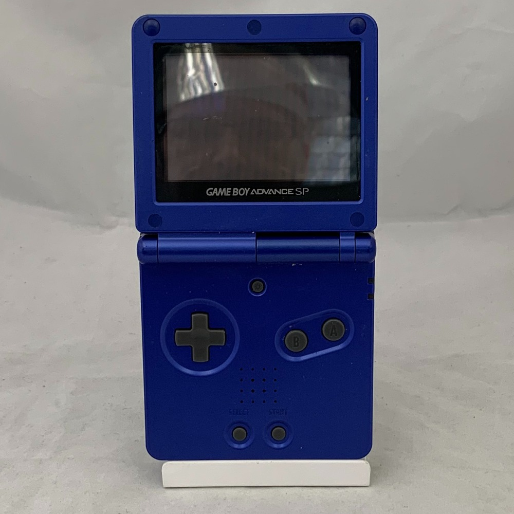 Product photo for Nintendo Gameboy Advance