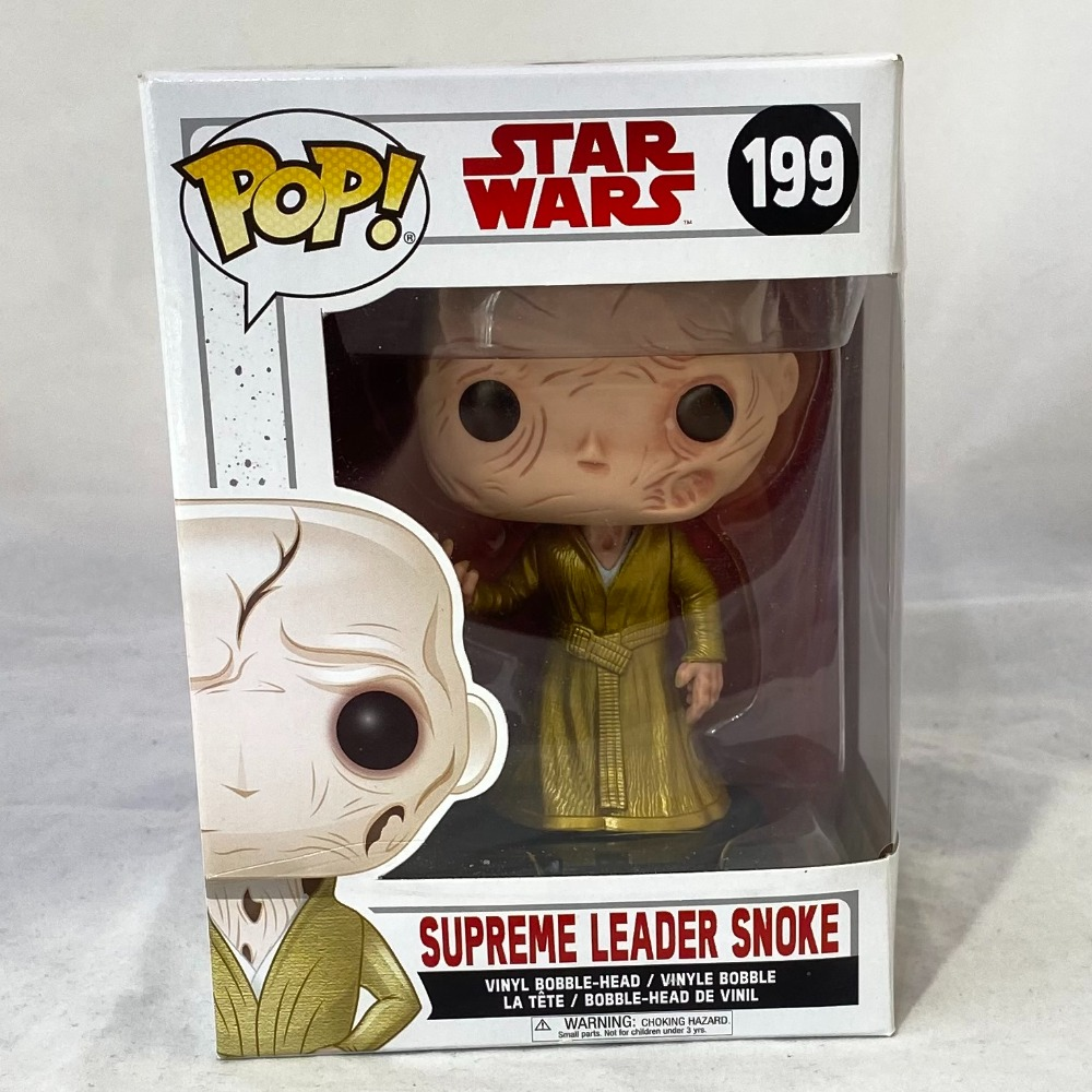Product photo for Star Wars - Supreme Leader Snoke Funko Pop!