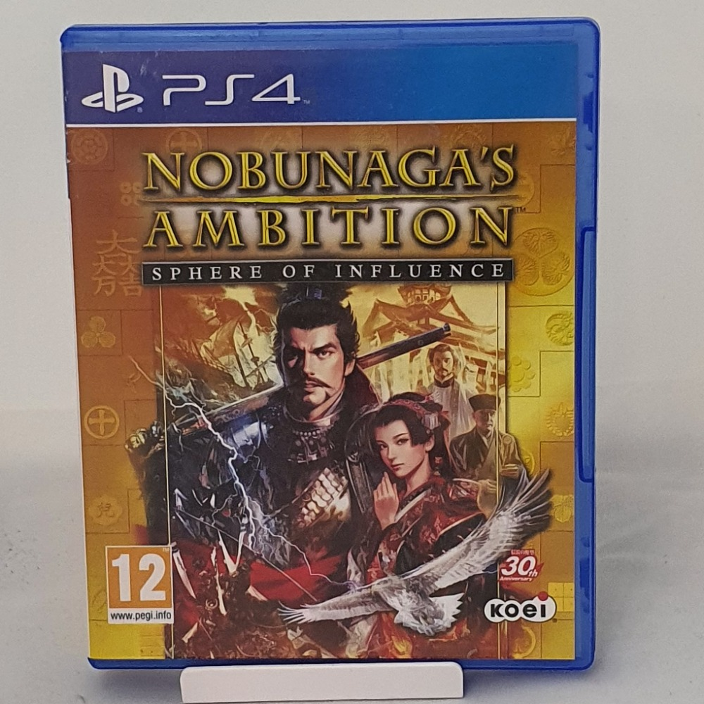Product photo for PS4 Game  Nobunagas Ambition
